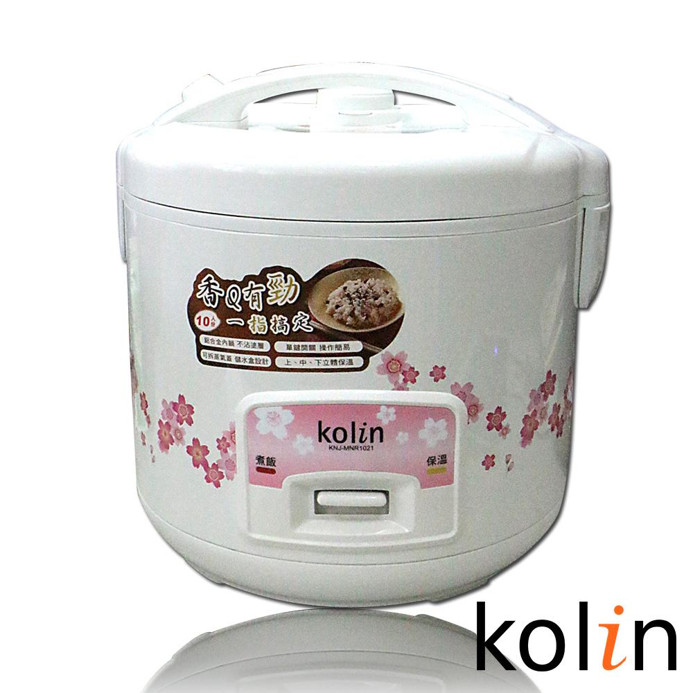 歌林Kolin 10人份電子鍋(機械式) -KNJ-MNR1021