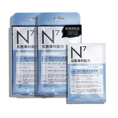 Neogence霓淨思 N7跑趴超貼妝保濕面膜4片/盒★2入組