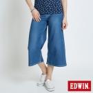 EDWIN 迦績褲JERSEYS涼感八分寬直筒褲-女-石洗藍