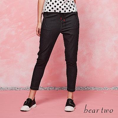 beartwo 休閒彈性哈倫褲(二色)-動態show