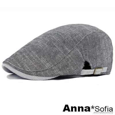 AnnaSofia 麻灰細點條紋簷 鴨舌帽小偷帽(黑灰系)