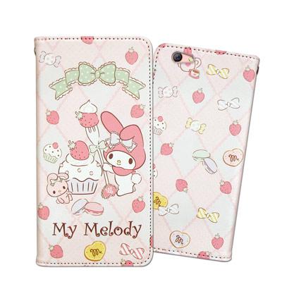 三麗鷗 My Melody OPPO R9s 5.5吋 甜心彩繪磁扣皮套(草莓甜...