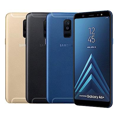Samaung Galaxy A6+ 無邊框全螢幕智慧型手機
