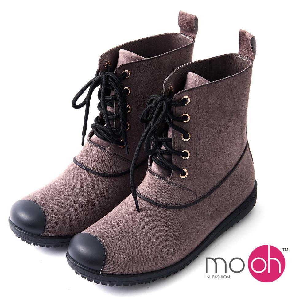 mo.oh 愛雨天-素面綁帶圓頭馬丁款雨鞋-棕色