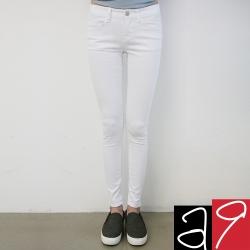 素雅修飾窄身長褲(白色)-a.9