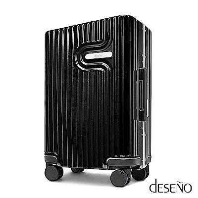 Deseno 棉花糖-20吋PC鏡面細鋁框行李箱(黑色)