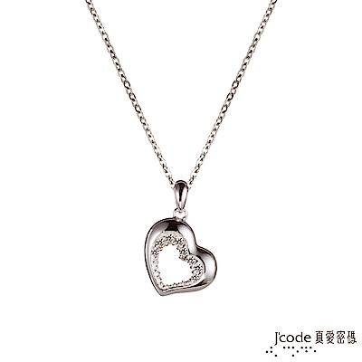 J'code真愛密碼 心光閃耀純銀墜子 送白鋼項鍊