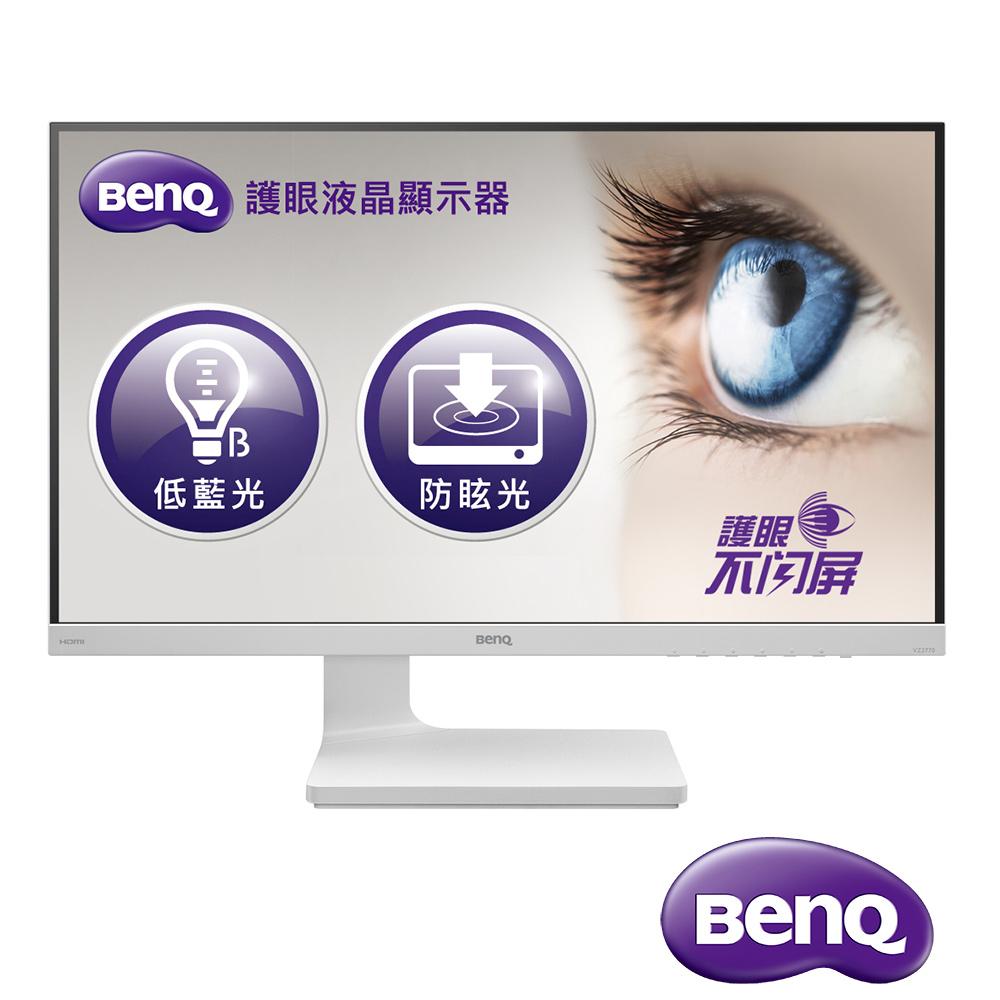 BenQ VZ2770H 27型 AMVA 薄邊框電腦螢幕