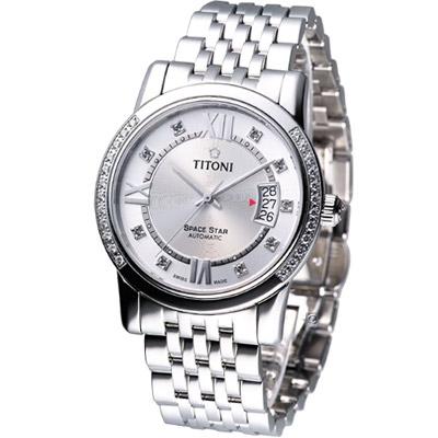 TITONI Spacestar 世紀之星晶鑽紳士機械錶~銀白 39mm