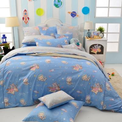 F.B X DreamfulCat 特大防蹣抗菌吸濕排汗兩用被床包組 夢遊星空