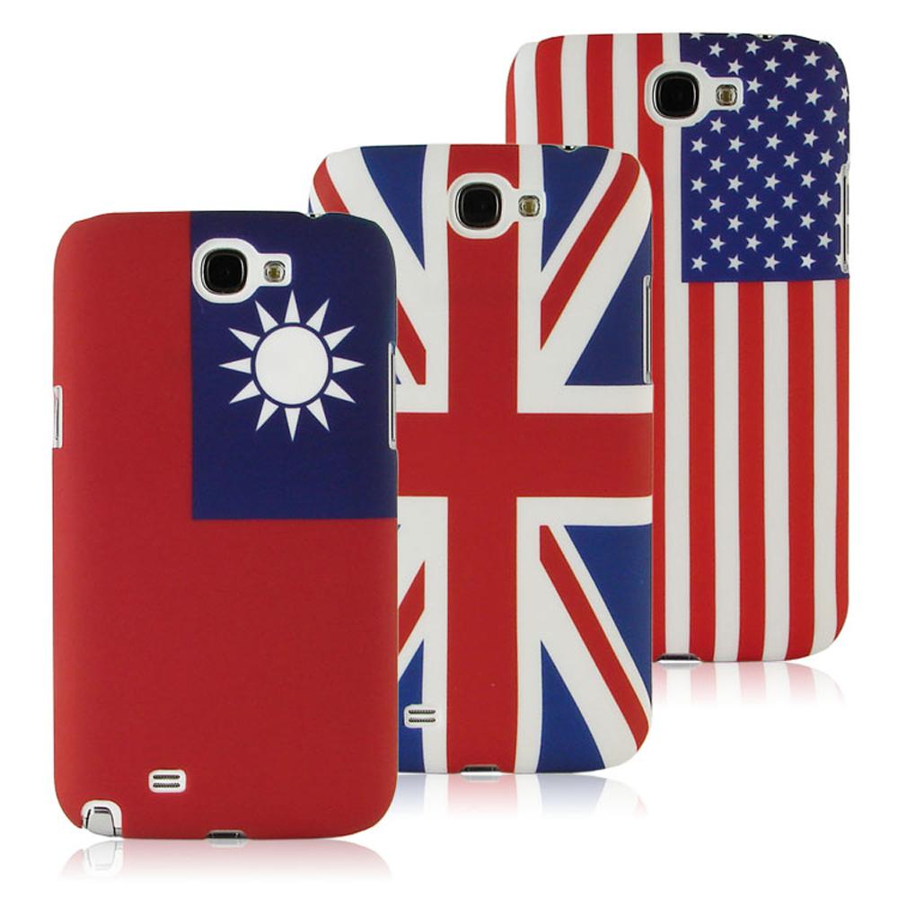Miravivi Samsung Galaxy Note 2 世界國旗保護殼
