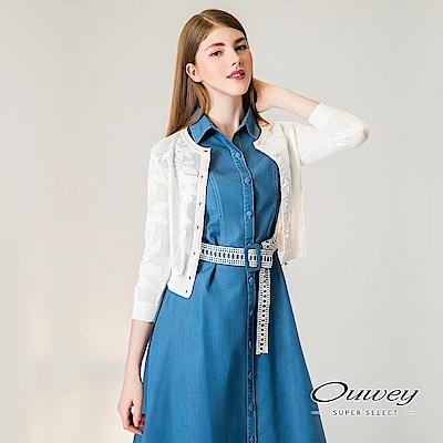 OUWEY歐薇 縷空緹織短版針織外套(白)-動態show