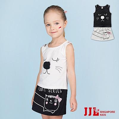 JJLKIDS 大鼻子貓咪雙肩裸空造型無袖套裝(2色)