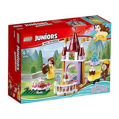 LEGO樂高 Juniors系列 10762 美女與野獸 貝兒的故事時間