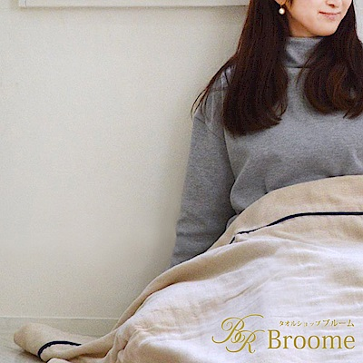Broome 今治五層紗四季被 (核桃米)