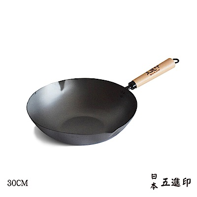 五進印 日本製純鐵炒鍋30CM(快)