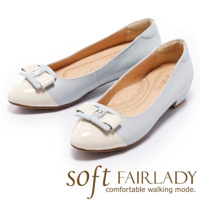 Fair-Lady-芯太軟-馬卡龍拼色低跟鞋-藍