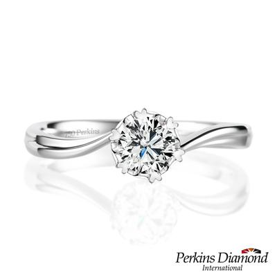 PERKINS 伯金仕 - Diana系列 0.30克拉鑽石戒指