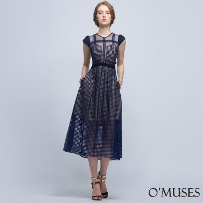 刺繡蕾絲長洋裝-OMUSES