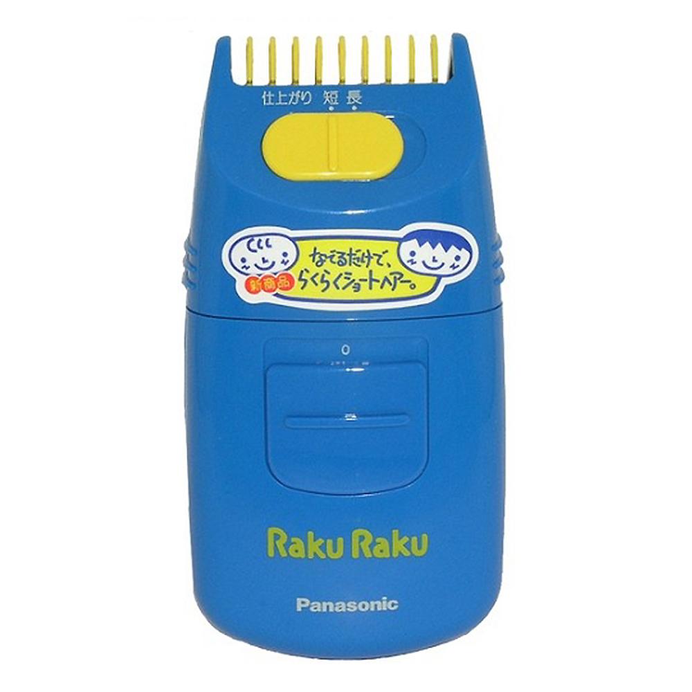 Panasonic國際牌兒童用電動理髮器ER-353A