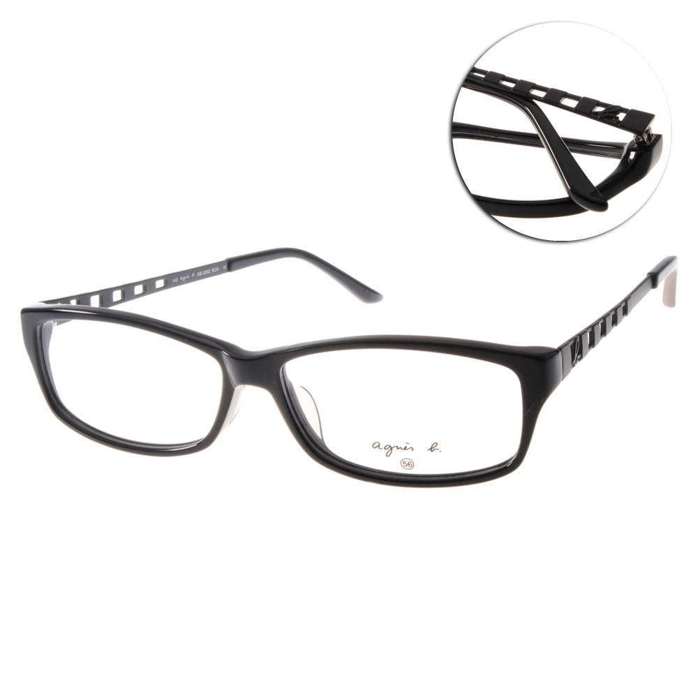 agnes b.眼鏡 鏤空設計款/黑#AB2092 BCA