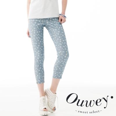 OUWEY歐薇-小白花丹寧窄管長褲