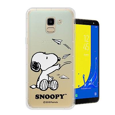 史努比 正版授權 Samsung Galaxy J6 漸層彩繪空壓手機殼(紙飛機...