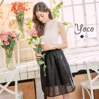 東京著衣-yoco 氣質美紗蓬蓬及膝裙-S.M.L(共二色)