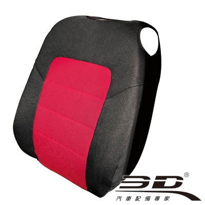 3D 樂活椅套 通用型絢麗紅黑背套 - 1入