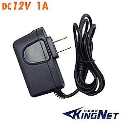 KINGNET DC12V 1A變壓器 1000mA 直插式不卡位 輸入100-240V