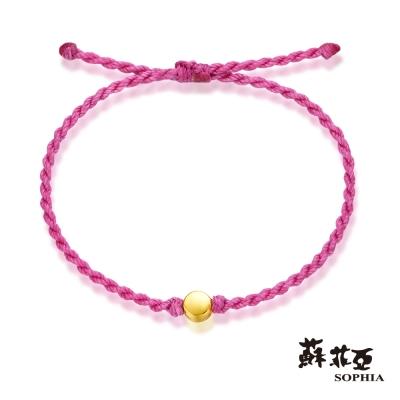 蘇菲亞SOPHIA - G LOVER系列光點I黃金手環(粉)