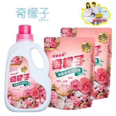 奇檬子 頂級香水洗衣精2000ML*1+1800ML*2-愛戀薔薇