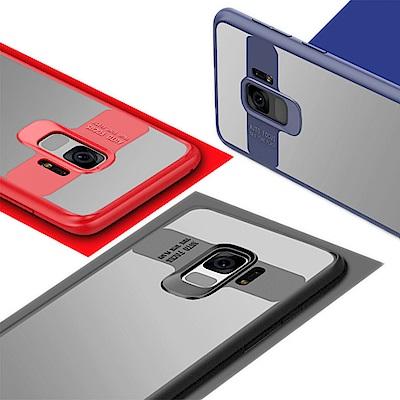 QinD SAMSUNG Galaxy S9 超薄全包覆保護套