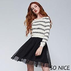 SO NICE優雅條紋針織紗裙洋裝