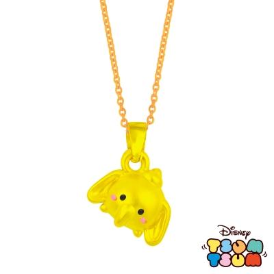 Disney迪士尼TSUM TSUM系列金飾-黃金墜子-小飛象款 送玫瑰鋼項鍊