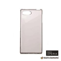 RASTA BANANA Xperia XZ  Premium清透薄殼