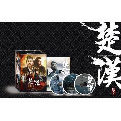 楚漢傳奇 DVD