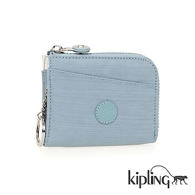 Kipling 短夾 紋路質感淺藍-小