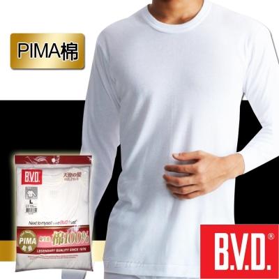 BVD PIMA棉絲光極上圓領長袖衫-台灣製造