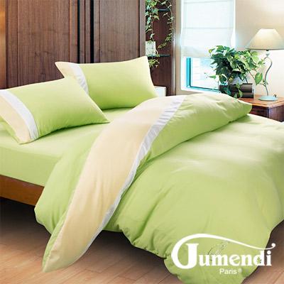 Jumendi-水鑽之星.綠 台灣製防蹣抗菌被套床包組-雙人