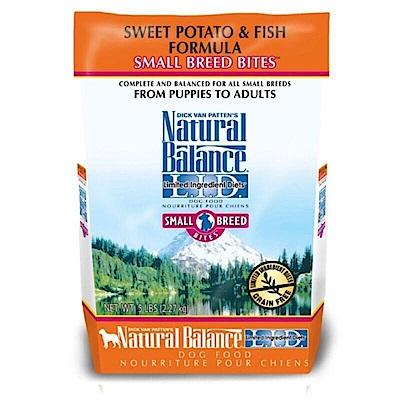 Natural Balance 低敏無穀地瓜鮭魚全犬配方 小顆粒  4 . 5 磅