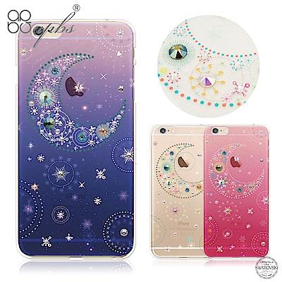 apbs iPhone6s/6 4.7吋 施華洛世奇彩鑽手機殼--星月(奢華版)