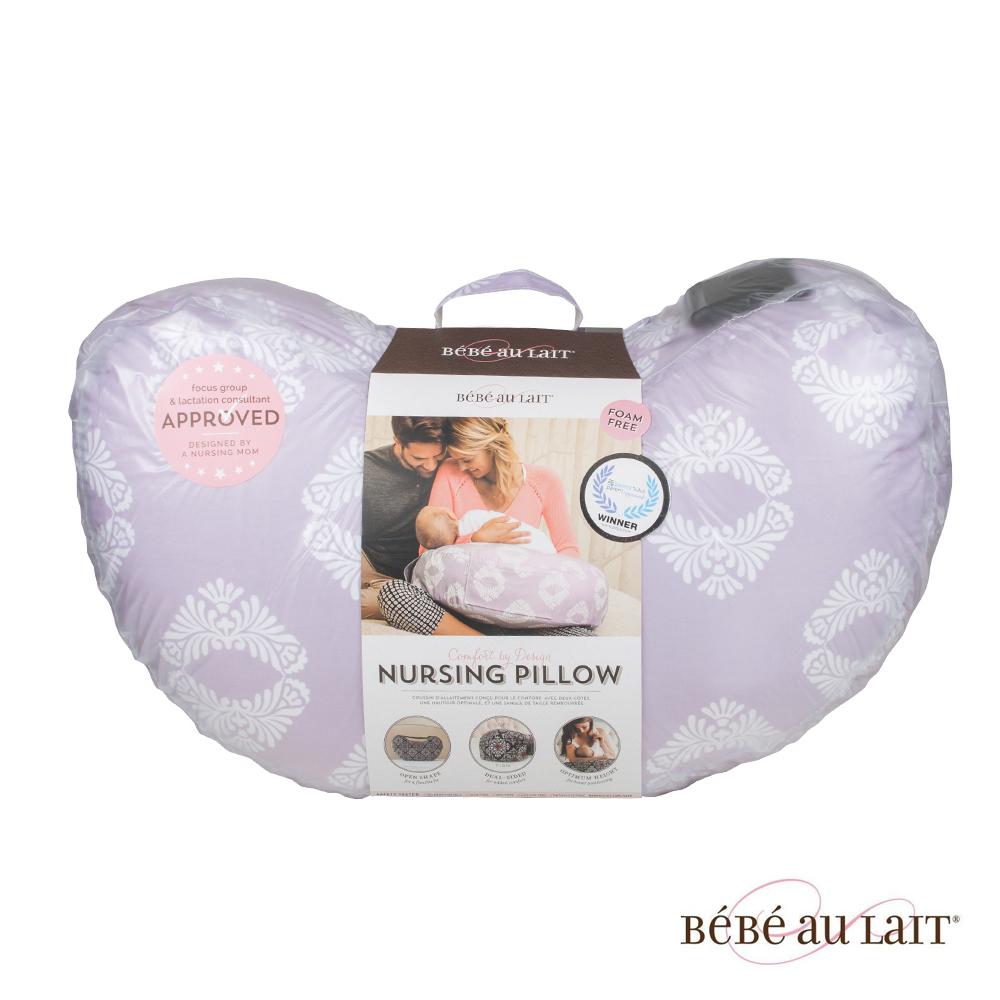 美國 Bebe Au Lait 時尚哺乳枕頭 (Vienna 維也娜)