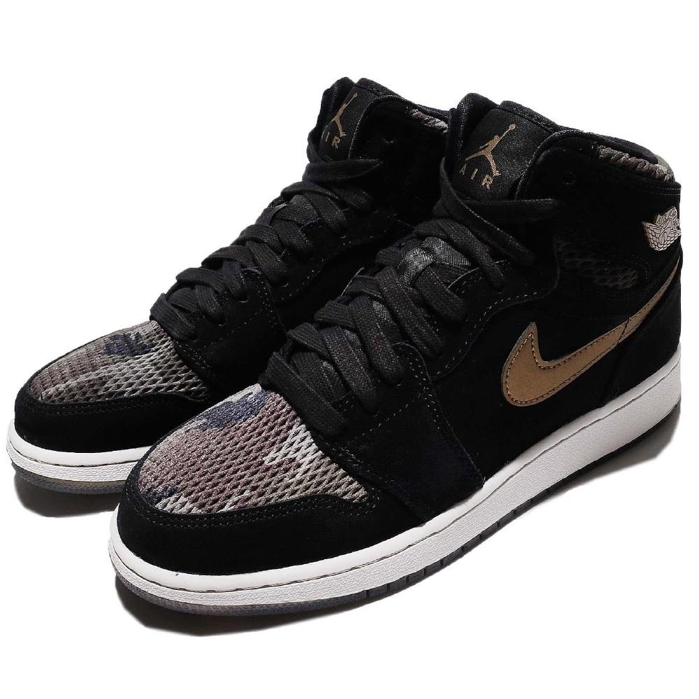 Nike Air Jordan 1 Hi HC GG 女鞋   休閒鞋  