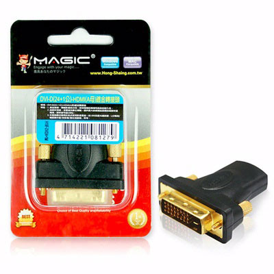 MAGIC DVI-D(24+1公) 轉 HDMI(A母) 轉接頭 (24K鍍金)