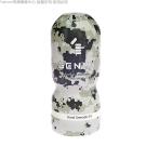 日本GENMU 美日共同開發 WEAPON 重裝武器系列 迷彩真妙杯 C4塑料炸藥