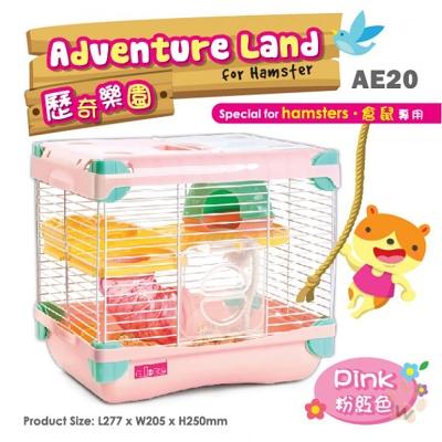 Alice 歷奇樂園倉鼠籠小號單層粉紅色 1入