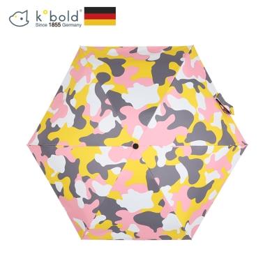 德國kobold酷波德 抗UV蘑菇頭系列-6K超輕巧-遮陽防曬五折傘-迷彩粉