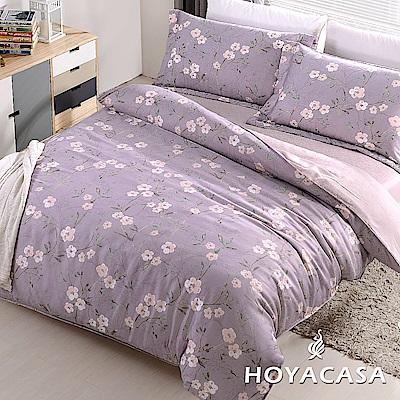 HOYACASA星空之語 雙人四件式天絲兩用被床包組
