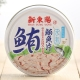 新東陽 水煮鮪魚片(150g) product thumbnail 1